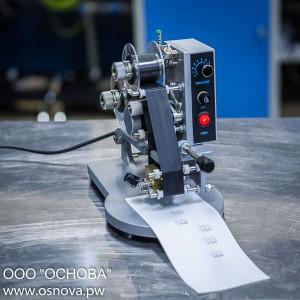 Термодатер ручной  ДУ-8