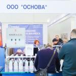 Агропродмаш-2016. Фотографии с выставки.