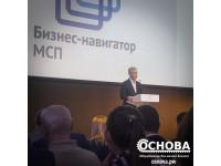 Участие ООО «Основа» во встрече с мэром столицы Сергеем Собяниным