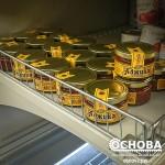 В магазинах Южного Административного Округа г. Москвы появилась продукция, выпущенная на оборудовании ООО «ОСНОВА»